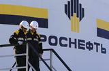 «Мы на бирже не женились и не клялись». В «Роснефти» объяснили остановку продажи бензина на торгах