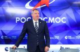 Рогозин готовится к встрече с Маском и не исключает, что лунную миссию возглавит женщина