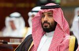 Дворцовый заговор: саудовского принца Мухаммеда могут лишить права на престол