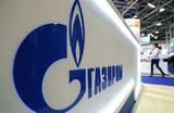 Обзор инопрессы. «Газпром» укрепляет положение на одном из крупнейших рынков
