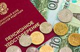 Закон о заморозке накопительных пенсий до 2021 года приняли в третьем чтении