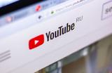 Расцвет отечественного YouTube: первые российские блогеры пробили отметку в $1 млн за год