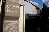 США планируют ввести вторую часть санкций по делу Скрипалей. Стоит ли ждать неожиданностей?
