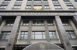«Мы ничего не значим». В Москве устроили акцию против закона об изъятии недвижимости для госнужд