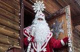 «Госдеп Мороз». Обозреватель Business FM разыграл Деда Мороза