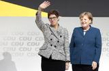 Новый курс Германии