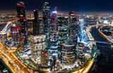 Вид на Москва-реку и Московский международный деловой центр «Москва-Сити».