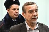 Не близкие люди: суд не отпустил Льва Пономарева на похороны Людмилы Алексеевой