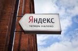 Акинфеев и трое в кокошниках: «Яндекс» рассказал, что искали россияне в 2018 году