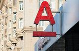 FT сообщила о переговорах по продаже Альфа-банка. Авен выступил с опровержением