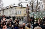 Церемония открытия памятника Александру Солженицыну в Москве.
