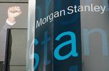 Почему Morgan Stanley сокращает присутствие в России?
