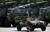 СМИ: Россия хочет подключить Китай к переговорам по РСМД
