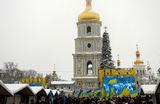 «Объединительный собор» в Киеве: на Софийской площади собрались тысячи человек