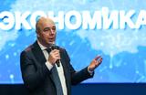 Российским госкомпаниям предписали переход на отечественное программное обеспечение