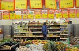 СМИ: бизнесмены предупредили Медведева о росте цен на продукты