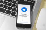Еще одна попытка блокировки Telegram