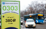 Куда исчезают подписи под петицией против подорожании парковки?
