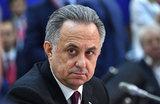 Ушла эпоха: российский футбол остался без Виталия Мутко