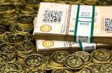 Первая в СНГ легальная криптобиржа запущена в Белоруссии