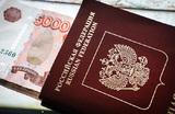 Основанная Джабраиловым организация предлагает сделать выезд из России платным
