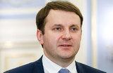Орешкин: «России важно участвовать в Давосском форуме»