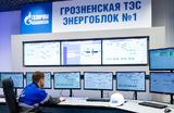 Жителям Грозного простят 9 млрд рублей долгов за газ