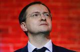 Мединский предложил ввести региональные квоты при отборе обладателей почетных званий