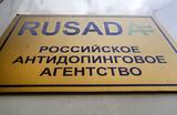 Глава РУСАДА заявил более чем о 100 тысячах неучтенных протоколов допинг-контроля