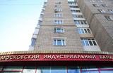 ЦБ отправил Московский индустриальный банк на санацию