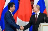 О чем договорились Владимир Путин и Синдзо Абэ?