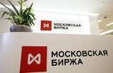 Что частные инвесторы ищут на Московской бирже?