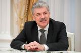 Иск акционеров Совхоза имени Ленина к Грудинину на 2,1 млрд отклонен