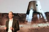 Высадке на Марс в формате реалити-шоу не суждено состояться