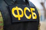 ФСБ устроила обыски в российских агрохолдингах
