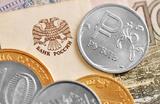 Волатильность вернулась на валютный рынок