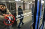В Москве закрыли несколько станций метро. Наземный транспорт встал в пробках