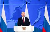 Послание Путина Федеральному собранию: онлайн