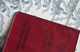 Госдума рассмотрит законопроект о передаче пенсий по наследству