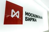 Плюс 5700%: малоизвестная компания обошла на бирже «Яндекс» и «Сургутнефтегаз»