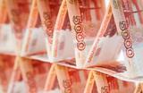 «Соль Руси» оставила инвесторов без миллиардов рублей