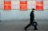 Поможет ли заемщикам возможное распространение ипотечных каникул на действующие договоры?
