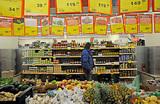 Инфляция оказалась лучше прогнозов и замедлилась