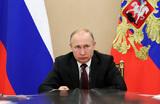 Путин попросил Госдуму распространить действие закона об ипотечных каникулах на все кредиты