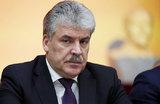 И все-таки нет: ЦИК отказался передать Грудинину мандат депутата Госдумы