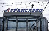 ВТБ подал иск к экс-владельцам «Трансаэро» на 249 млрд рублей