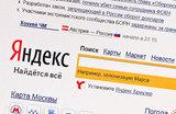 Почему засбоили «Яндекс» и МВД?