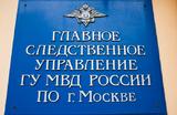 МВД предлагает внести изменения в антинаркотическое законодательство