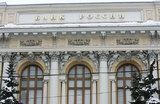 Рубль слабо отреагировал на решение ЦБ не менять ключевую ставку