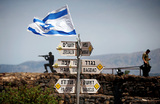 Признает ли Трамп суверенитет Израиля над Голанскими высотами?